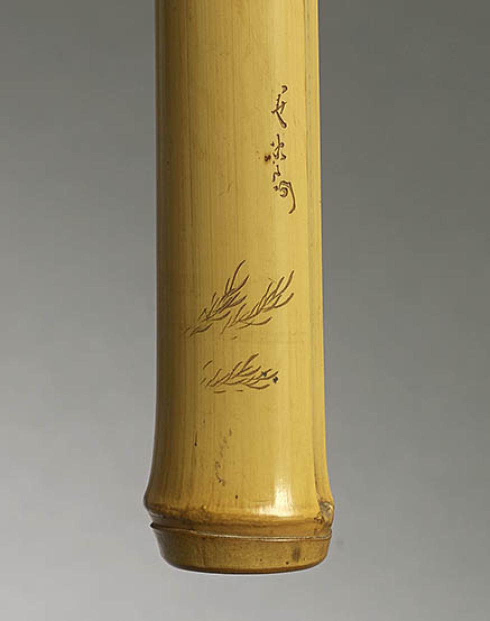 MR191 Signature