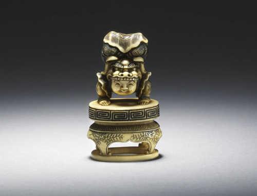 Masahiro Ivory Netsuke of a Shishimai Acrobat