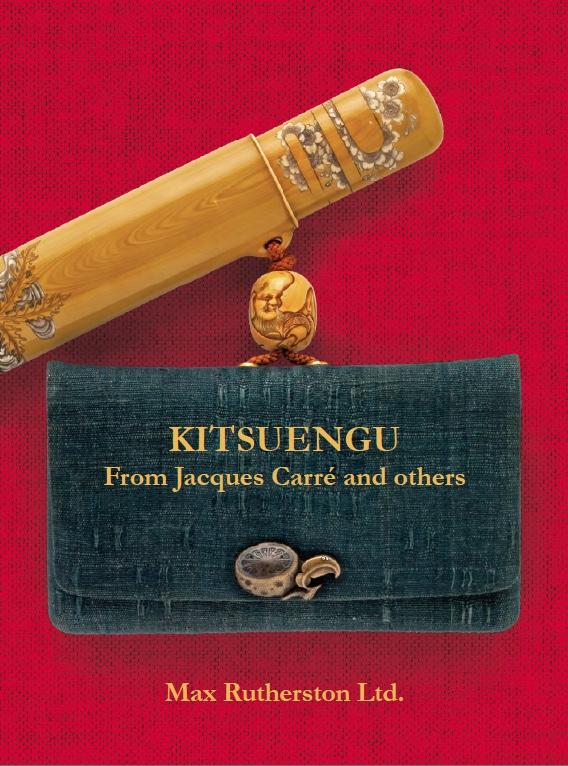 Kitsuengu - Antique Japanese Pipe Cases