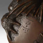 signature on Wood Netsuke of Frogs by Masanao of Yamada