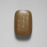 3-case softwood inro, Kajikawa family
