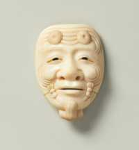 Homin, mask netsuke of Okina