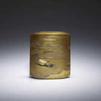 Jōkasai, 4-case gold lacquer inro with gilt metal bears_