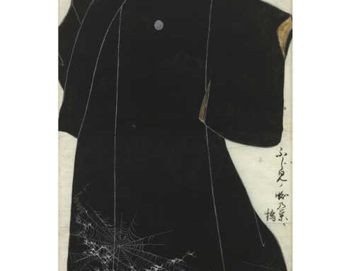 Watercolour study of a black kimono