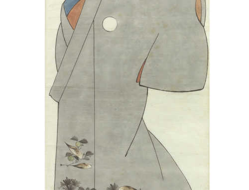 Watercolour study of a grey kimono