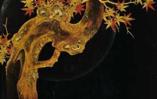 Das Buch der Ostasiatischen Lackkunst by Kurt Herberts