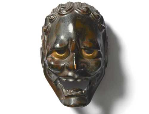 Mask of a Demon