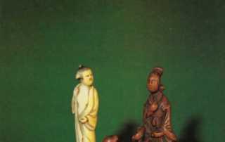 Netsuke, Japanischer Gürtelschmuck des 18. bis 20. Jahrhunderts by Patrizia Jirka-Schmitz