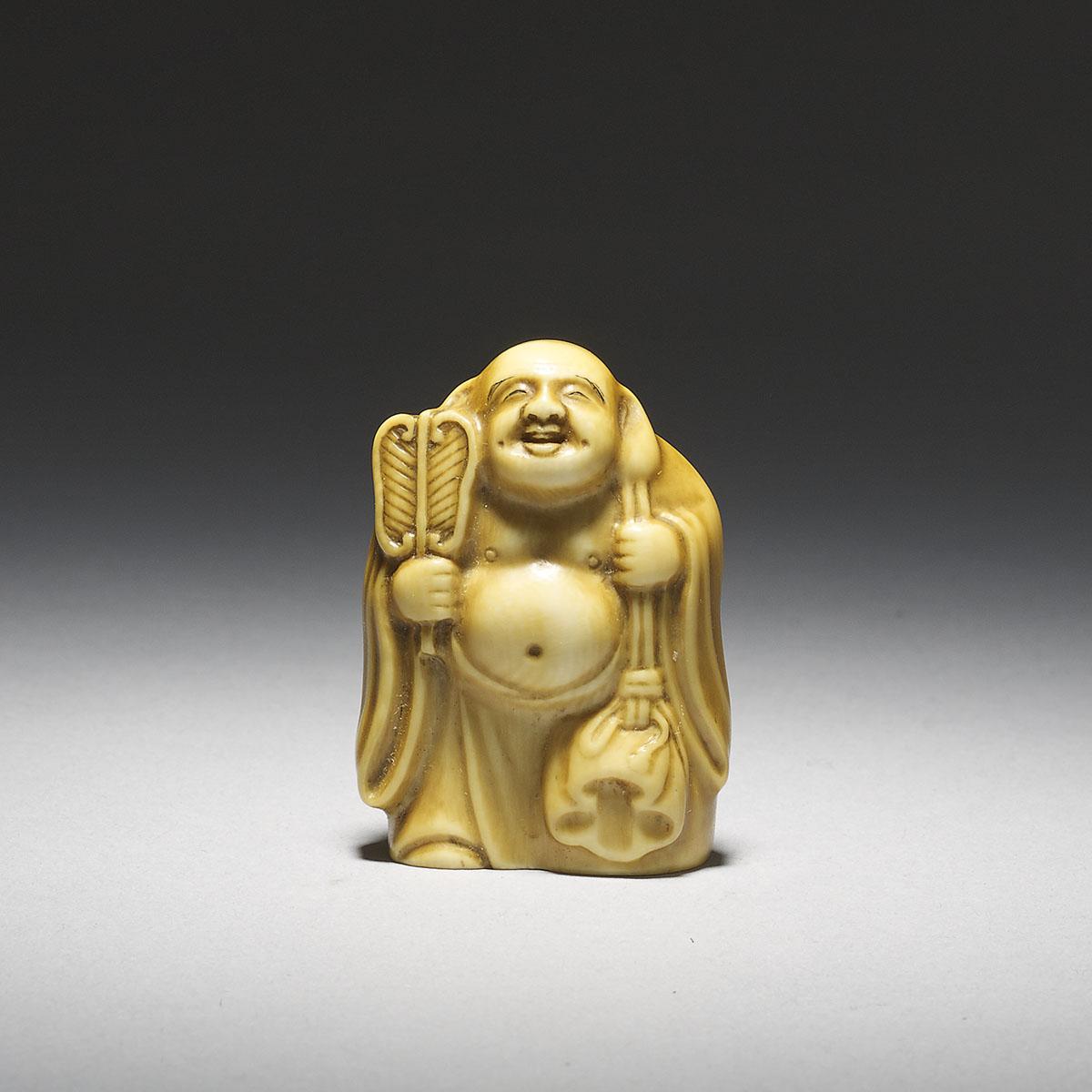 Ivory Netsuke of Hotei byOhara Mitsuhiro_MR2945_1