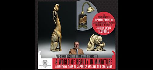 Netsuke & Sagemono lecture-Guernsey Museum