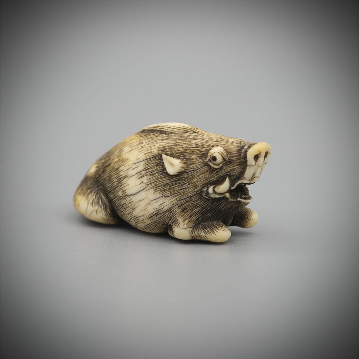 Ivory Netsuke of a Recumbent Boar by Okatomo, MR2870_v1