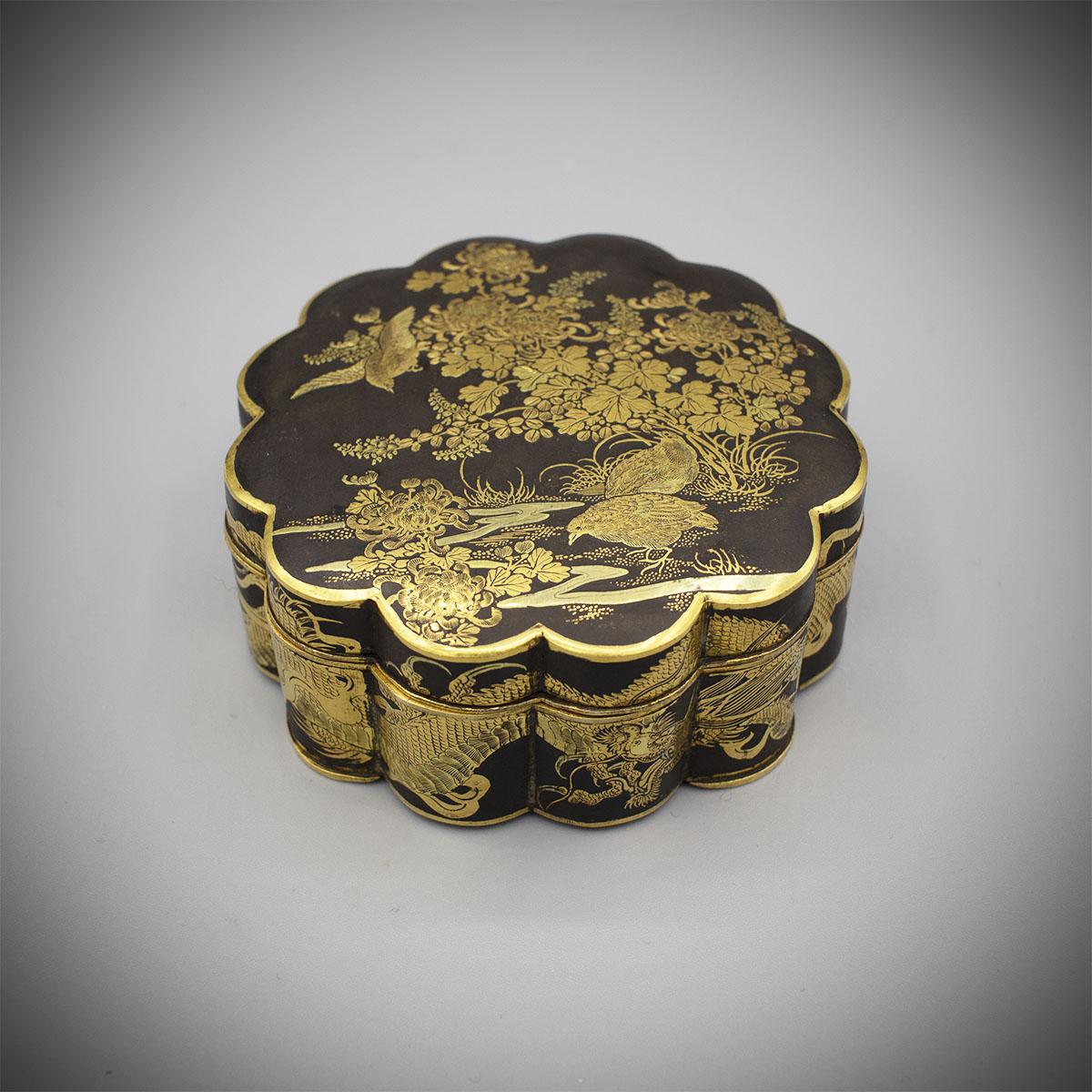 Komai Style Kyoto Inlaid Iron Box by Fujii Yoshitoyo MR3471_v.1
