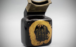 A Lacquer and Brass Metsubushi, MR3559_v.1