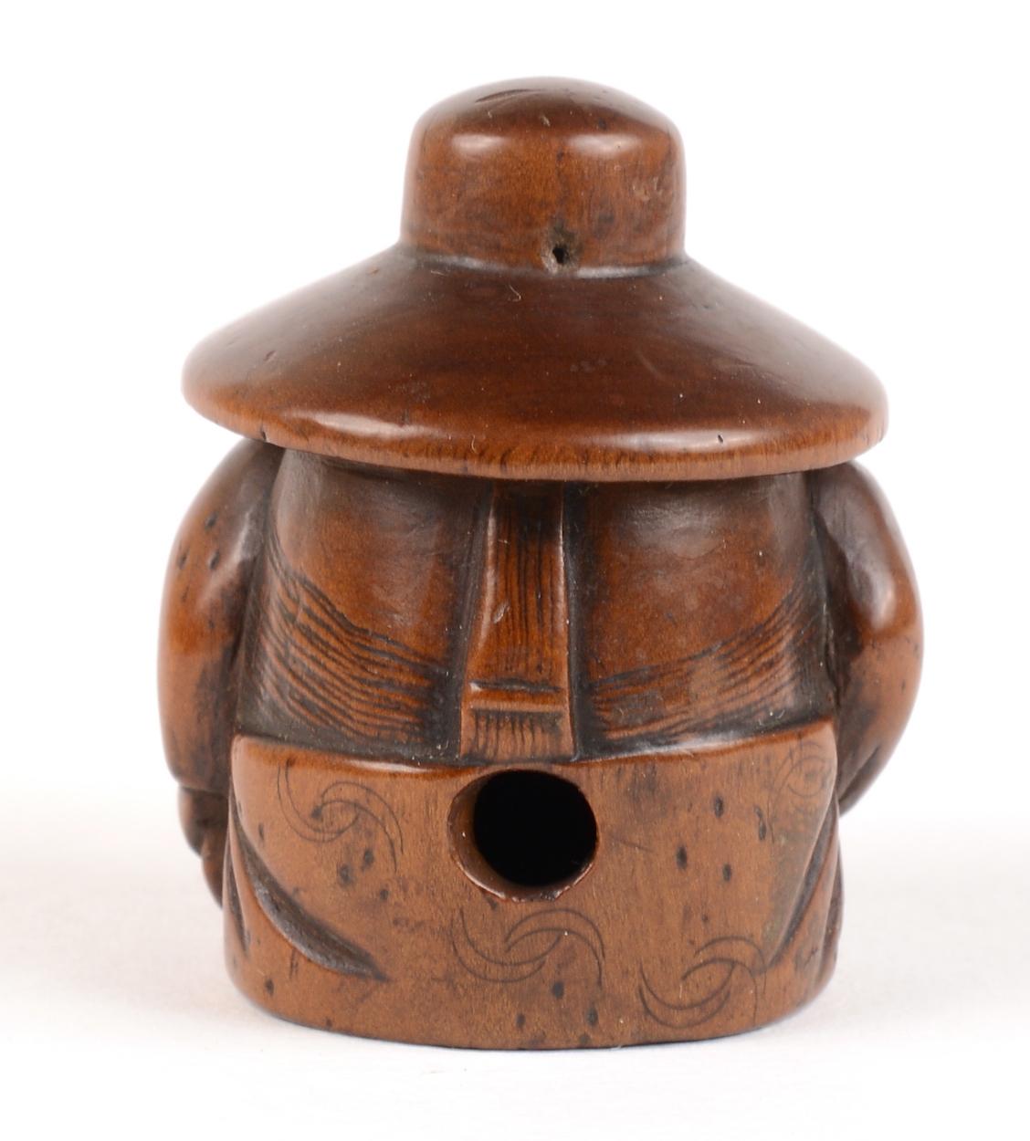Wood Sakazuki Bakemono back