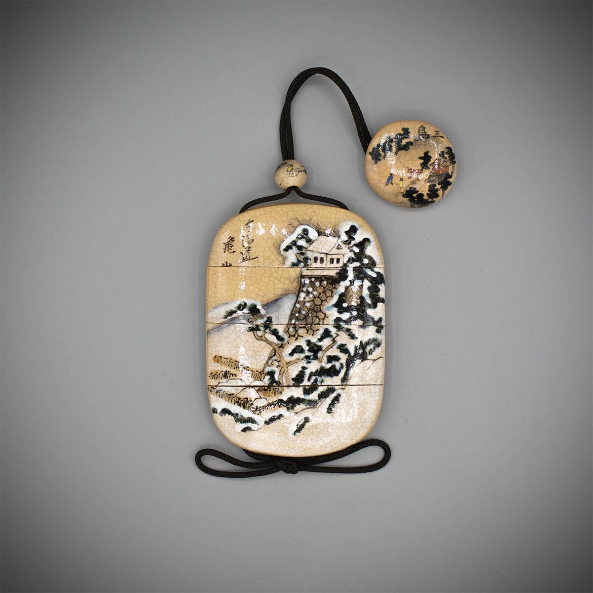 Three case earthenware inro by Miura Kenya (Ogata Kenzan VI), MR3671_v.1