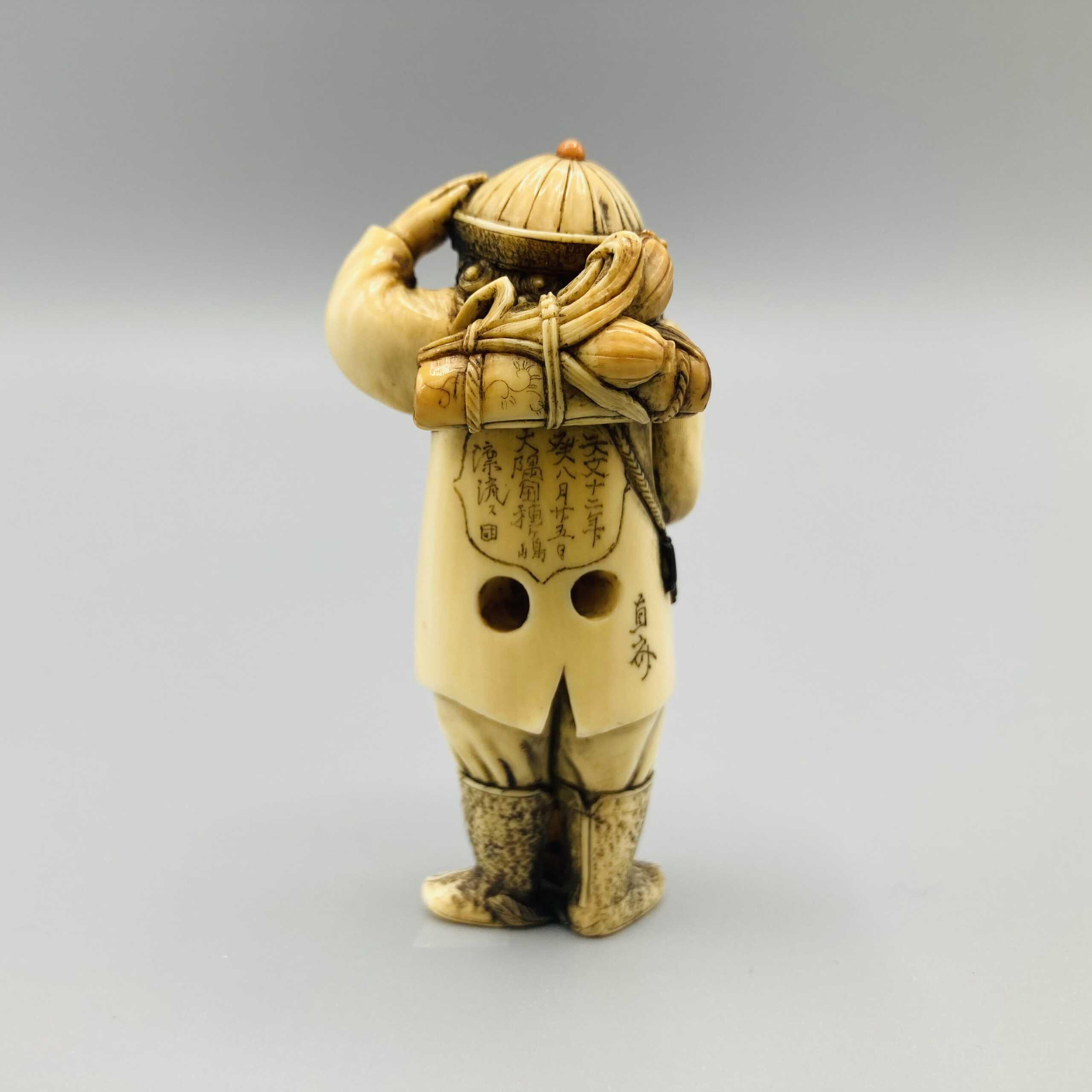 Chokusai ivory netsuke of FM Pinto 3