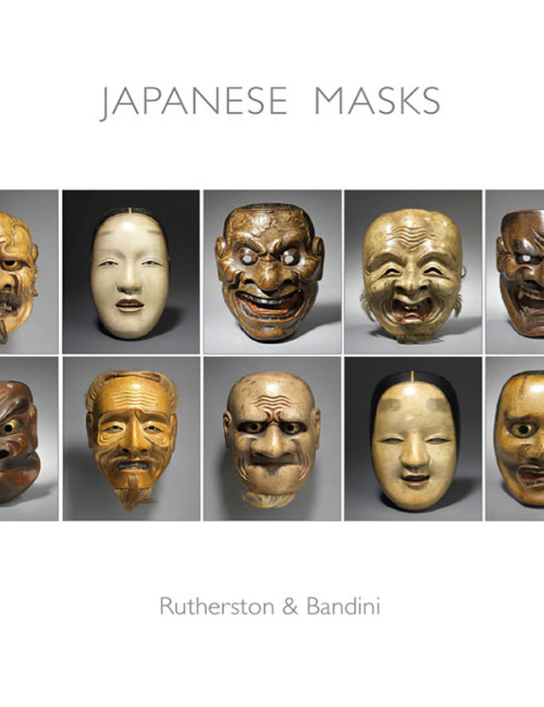 Japanese-Masks-Catalogue-2012